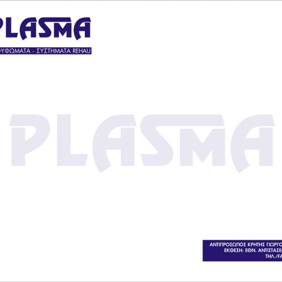Φάκελοι - fos3544