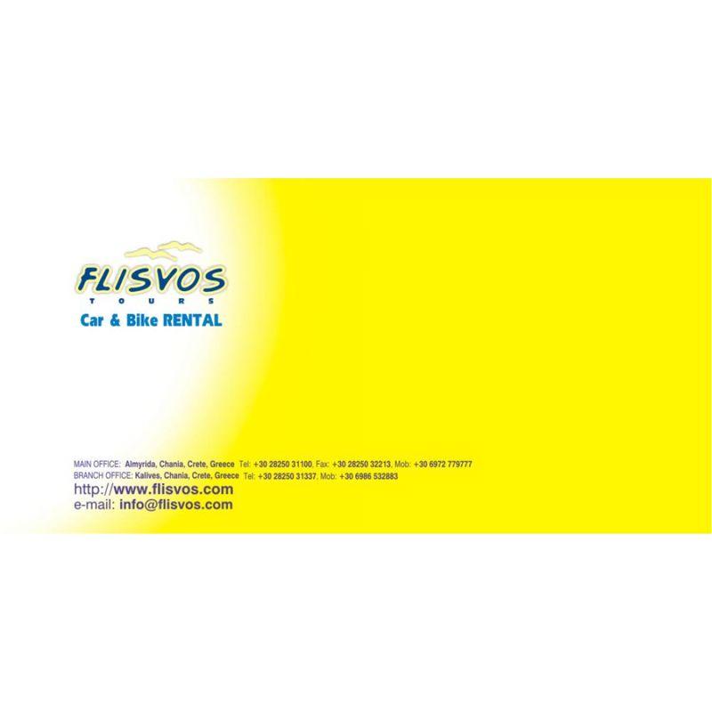 Φάκελοι - fos7522