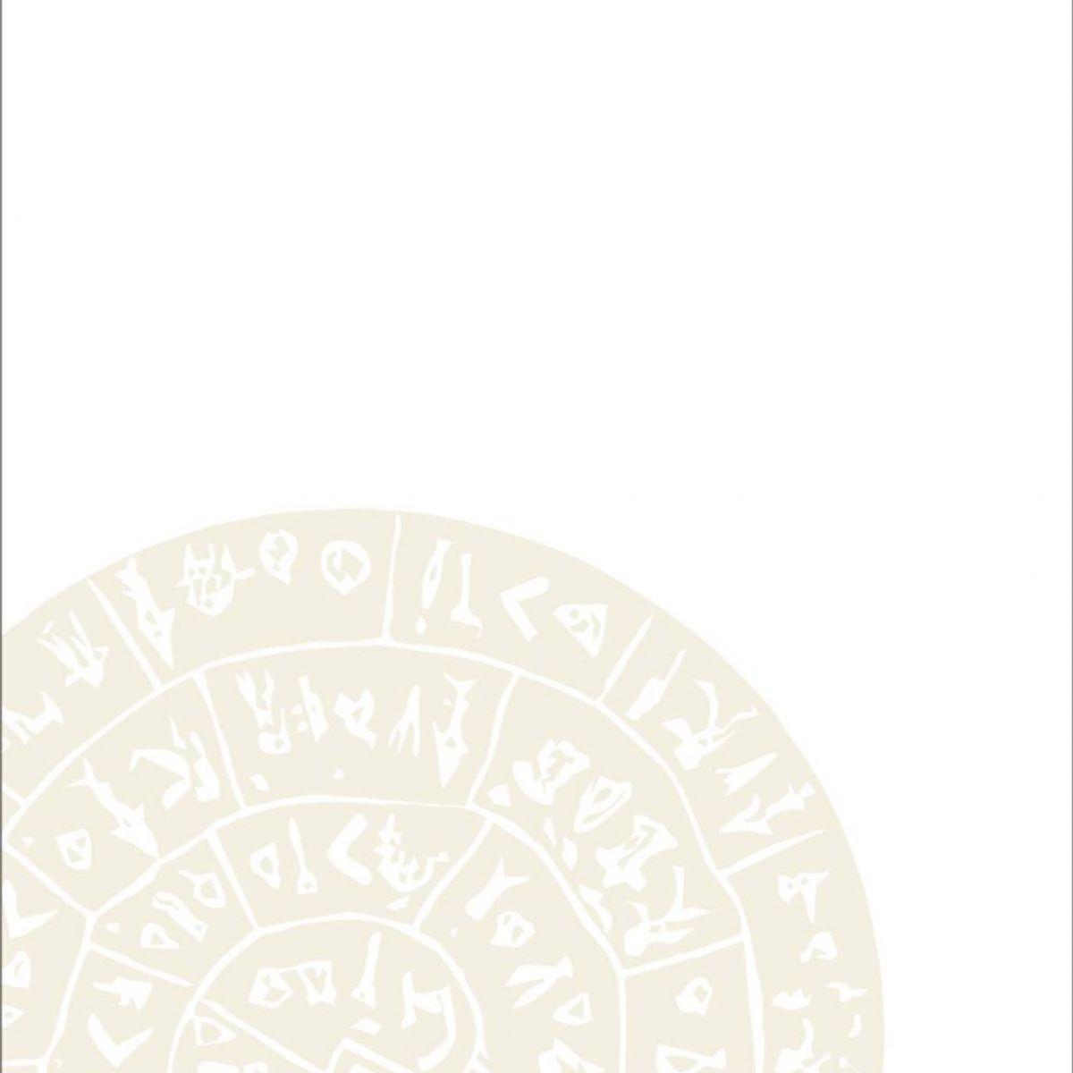 Επιστολόχαρτα - lhs7524
