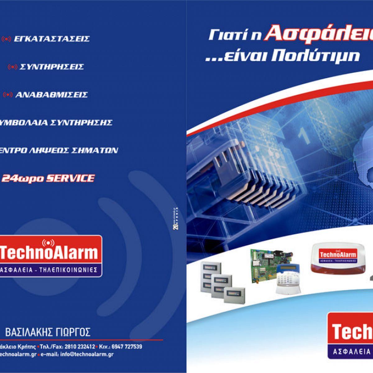 Folder - for3537