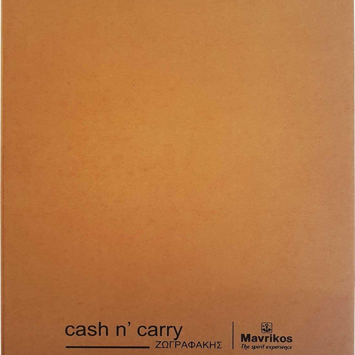 Folder - for1002