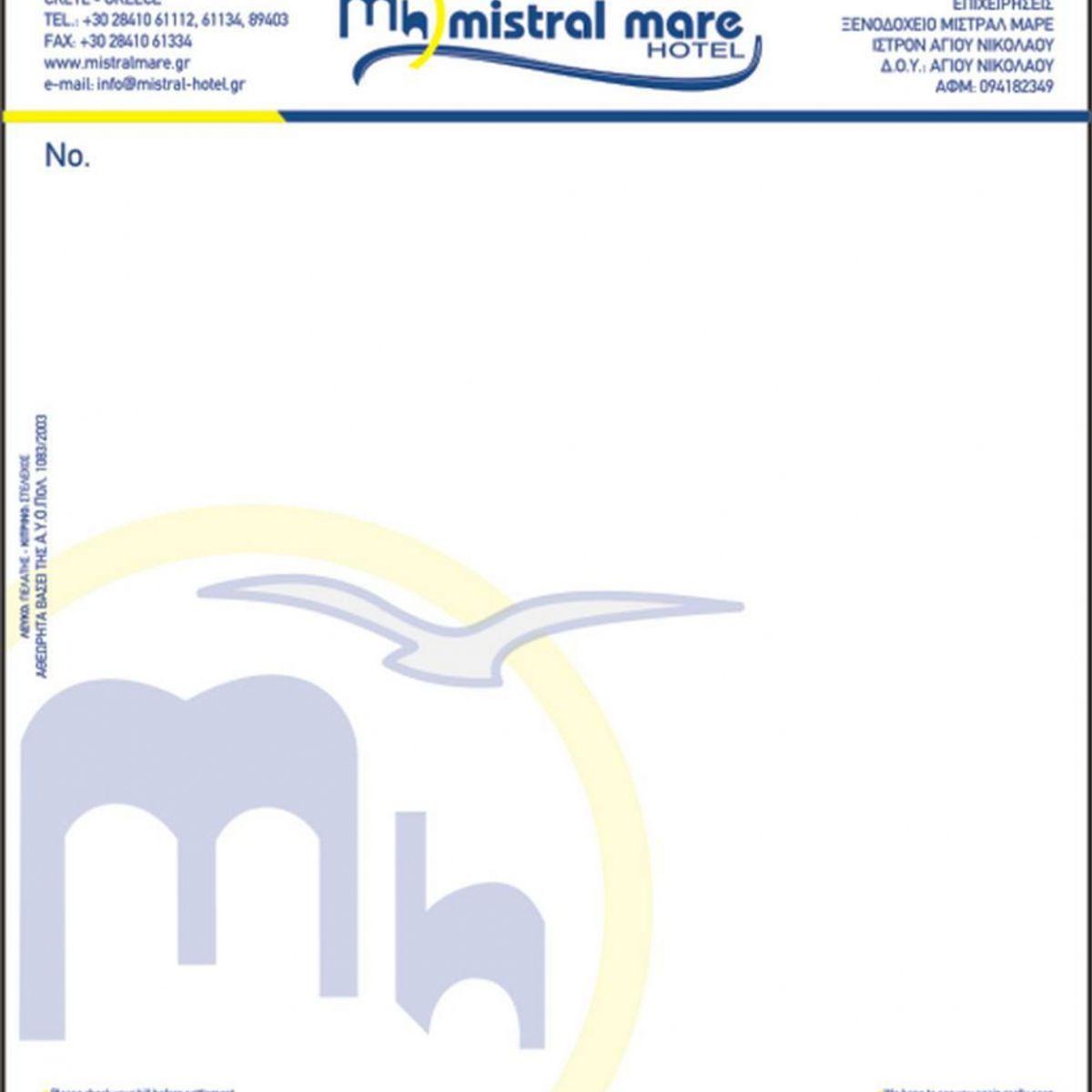 Έντυπα Μηχανογράφησης - ofa3712