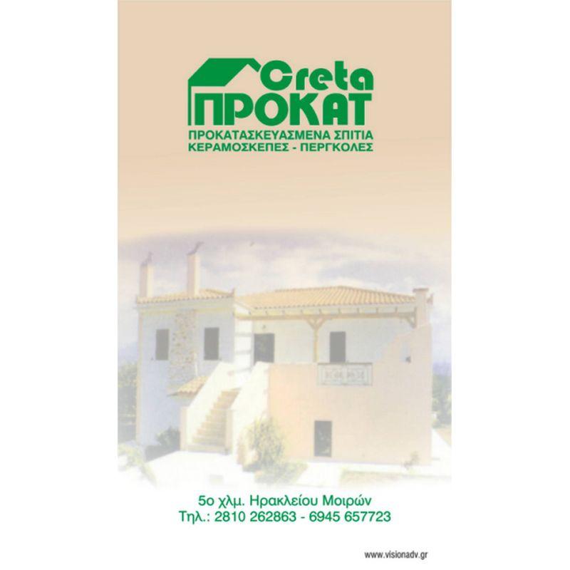 Έντυπα Μηχανογράφησης - ofa3715