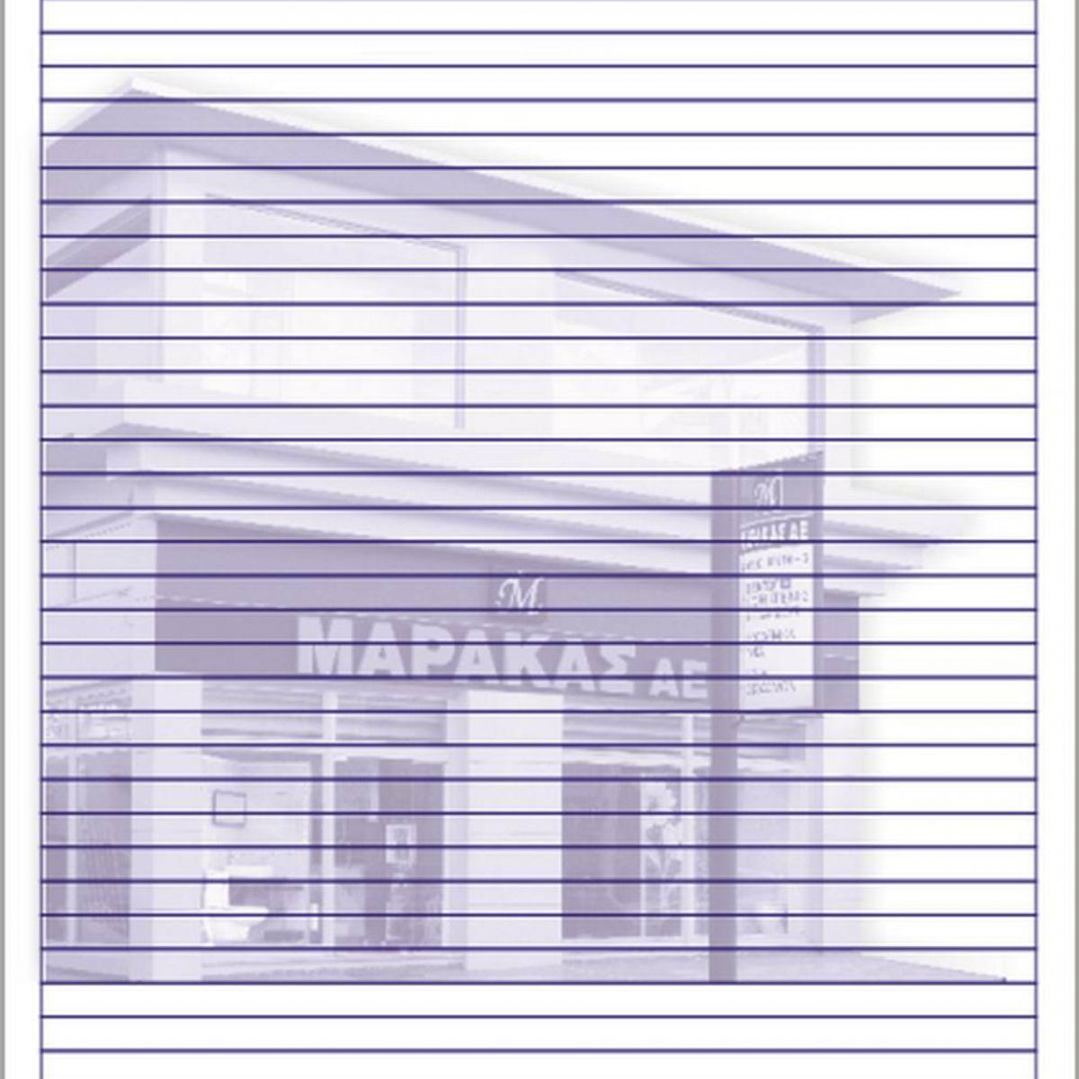 Έντυπα Μηχανογράφησης - ofa3719