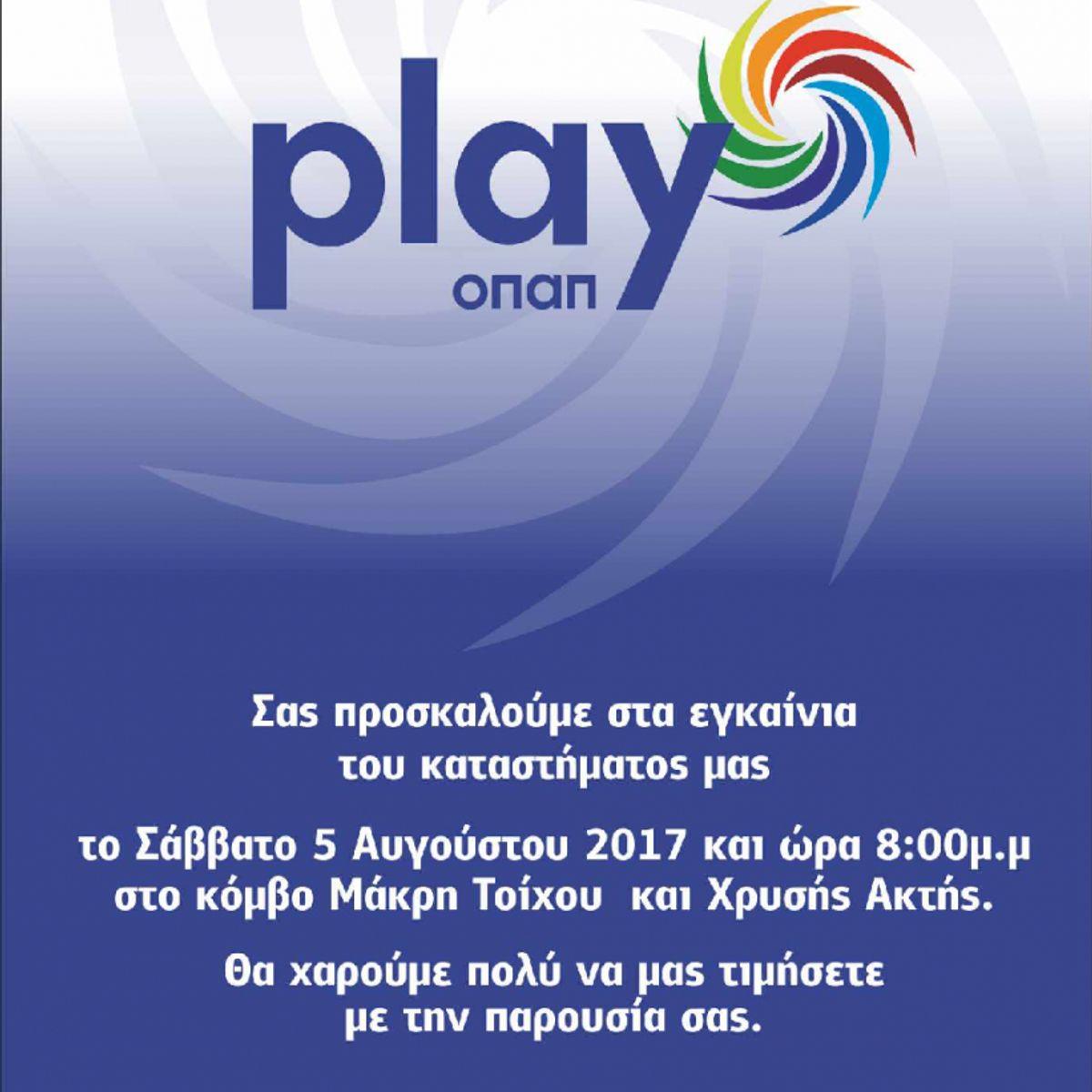Προσκλήσεις - inv7302
