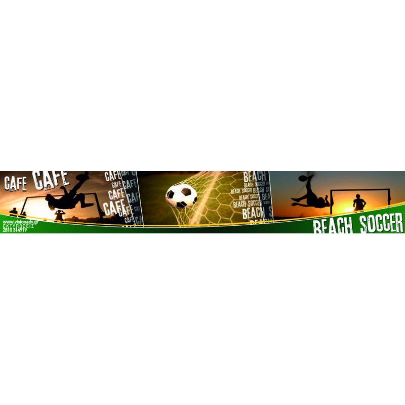 Banner - ban7514