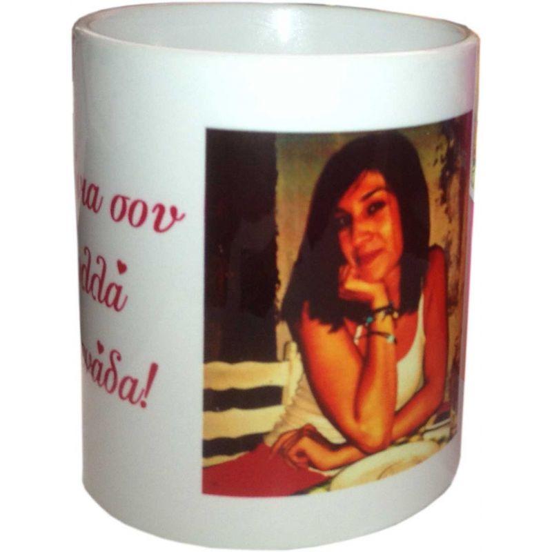 κούπες - mug0008