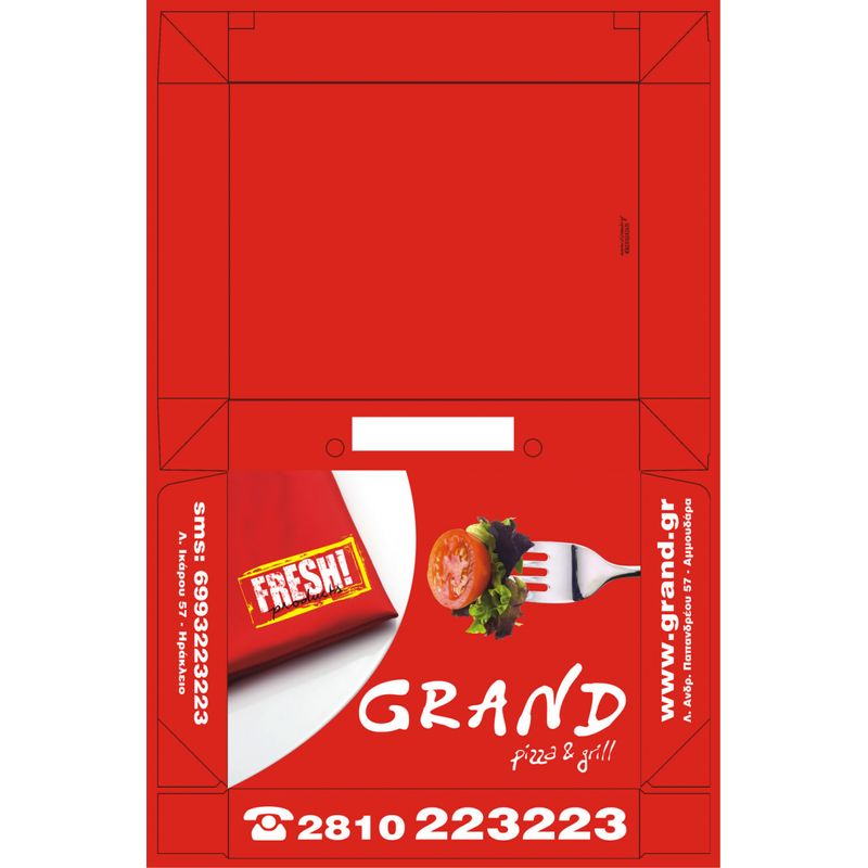 Κουτιά Χάρτινα - pac4622