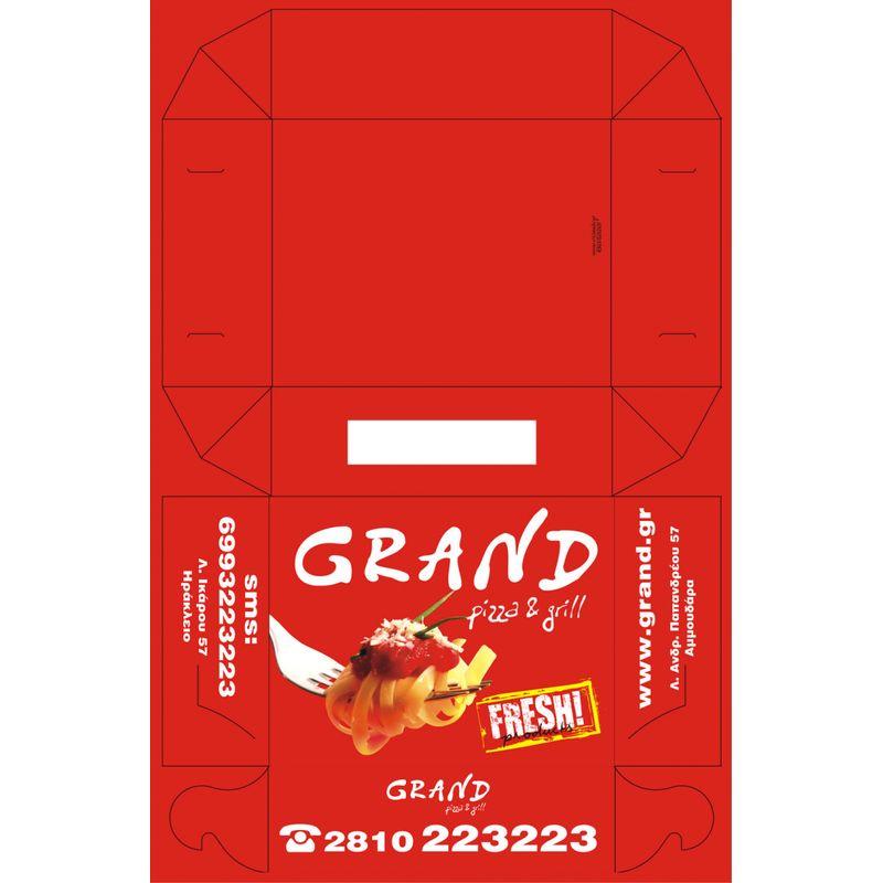 Κουτιά Χάρτινα - pac4624