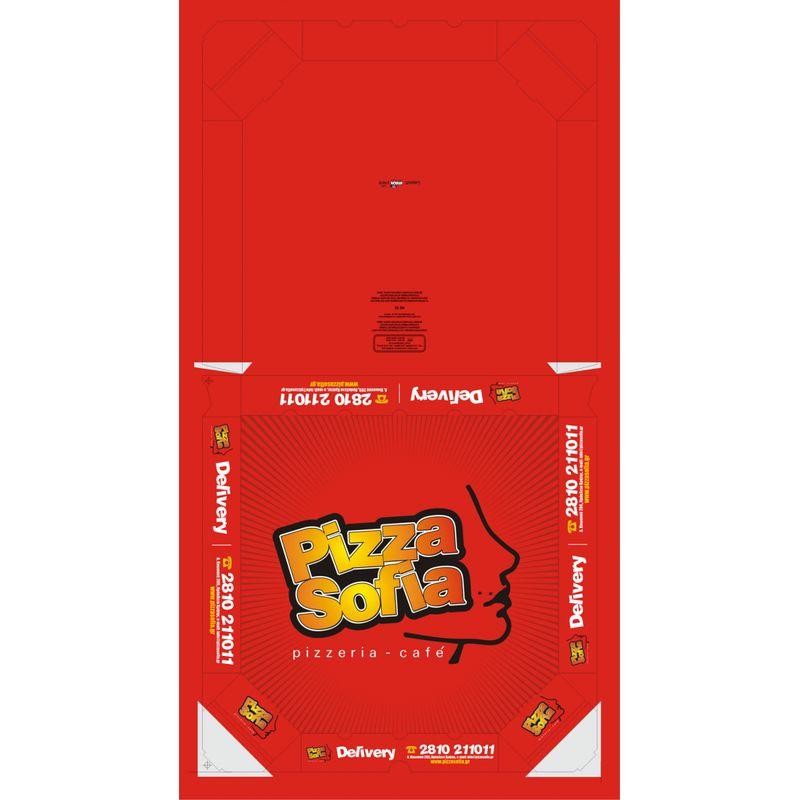 Κουτιά Χάρτινα - pac4699
