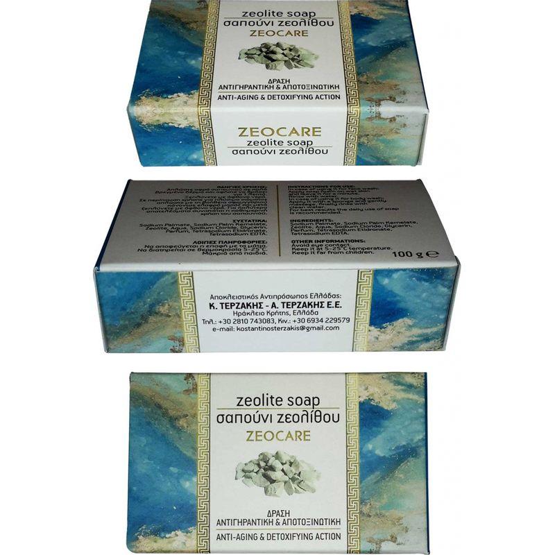 Κουτιά Χάρτινα - pac1007