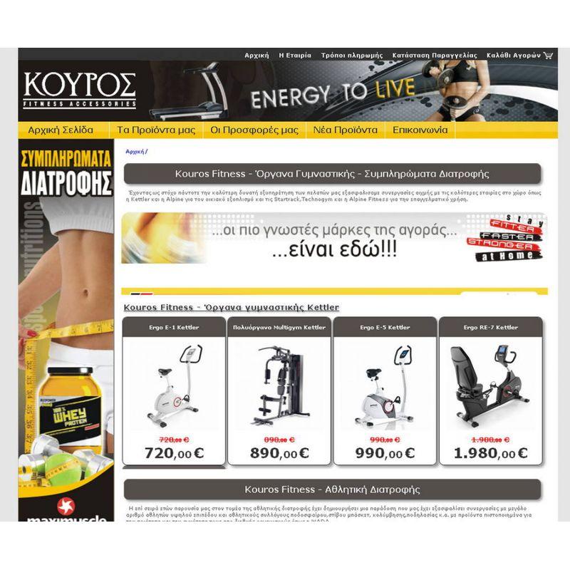 E-Shop - sop0001