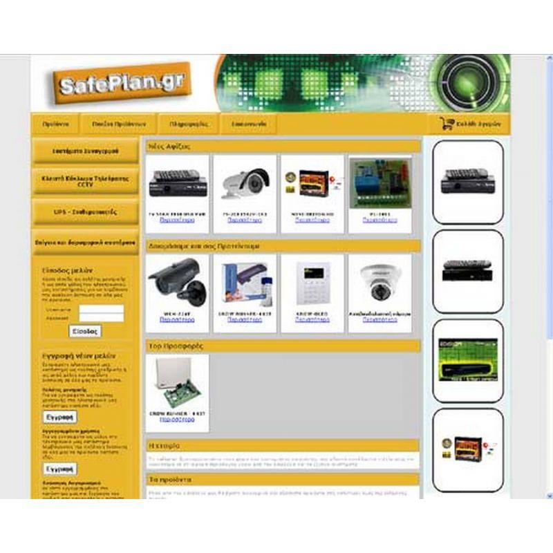 E-Shop - sop0006