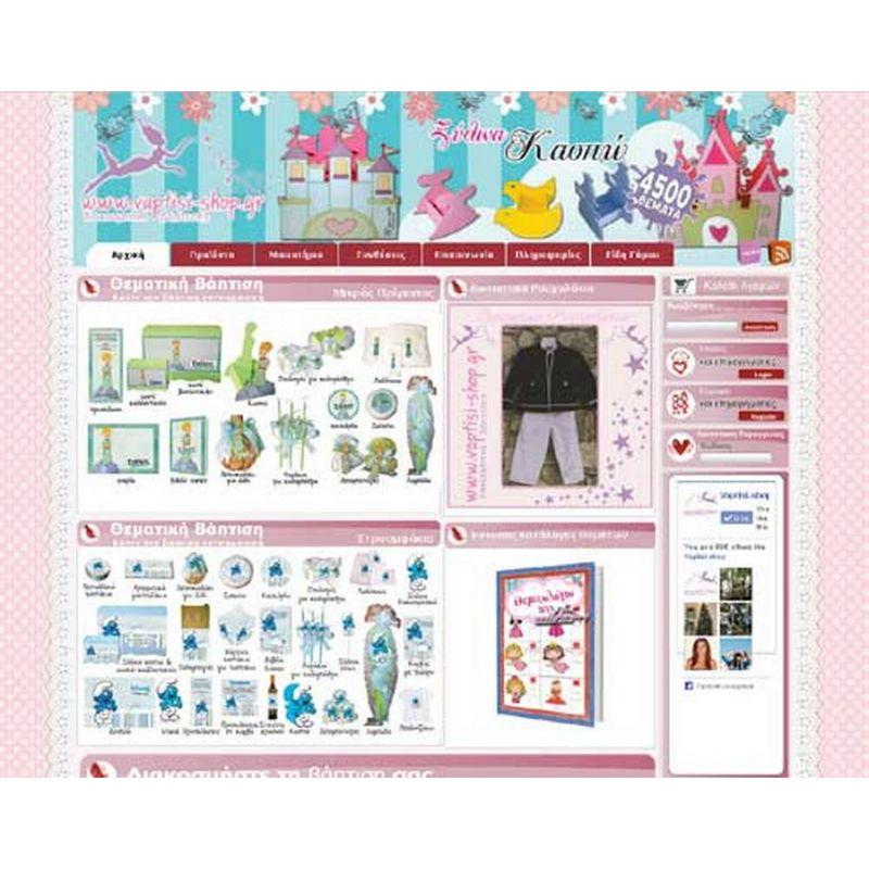 E-Shop - sop0008