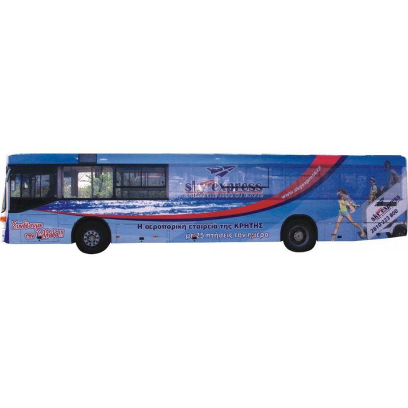 Αστικά Λεωφορεία - bus0303