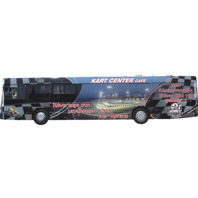 Αστικά Λεωφορεία - bus0306
