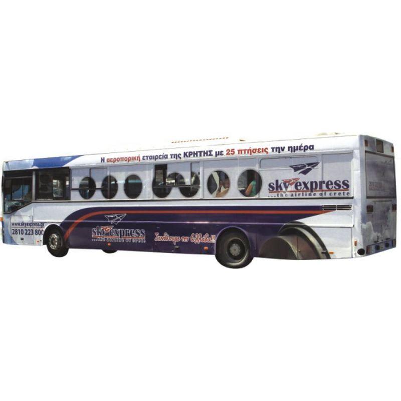 Αστικά Λεωφορεία - bus0309