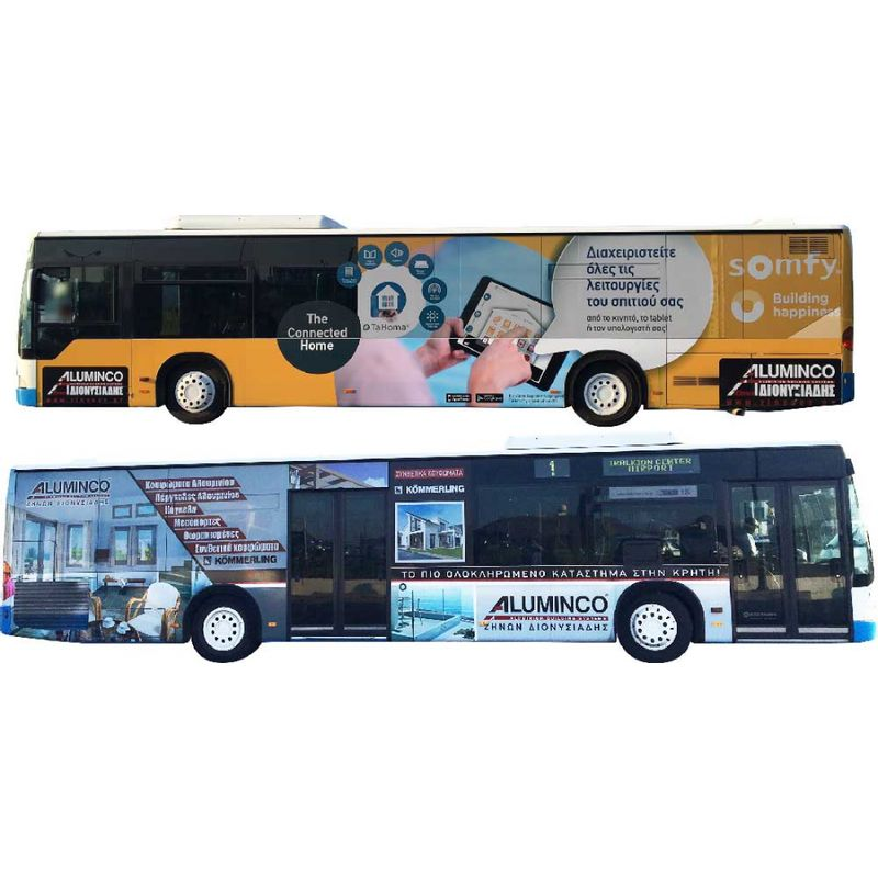 Αστικά Λεωφορεία - bus5484