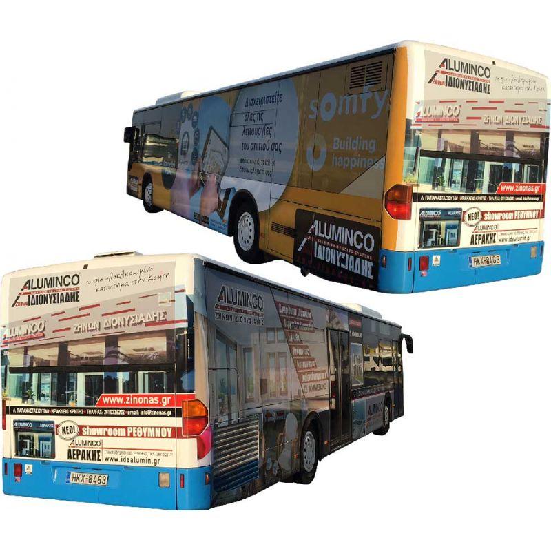Αστικά Λεωφορεία - bus5485
