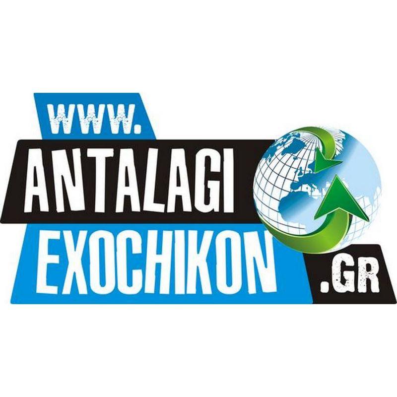 Λογότυπο - lgo2350