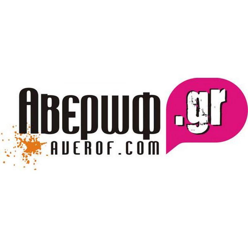 Λογότυπο - lgo2354