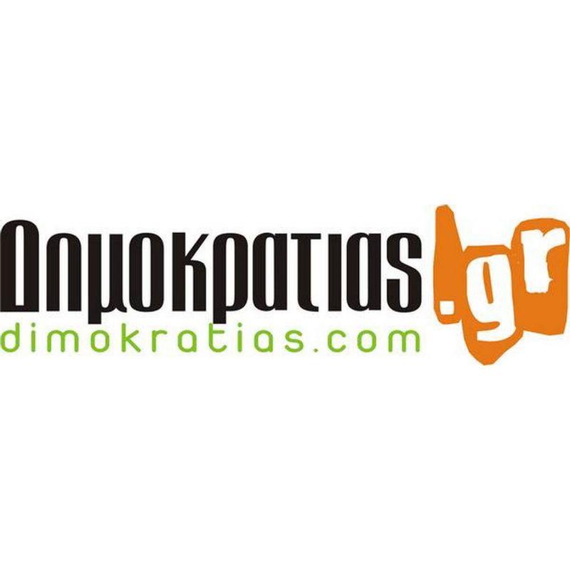 Λογότυπο - lgo2370