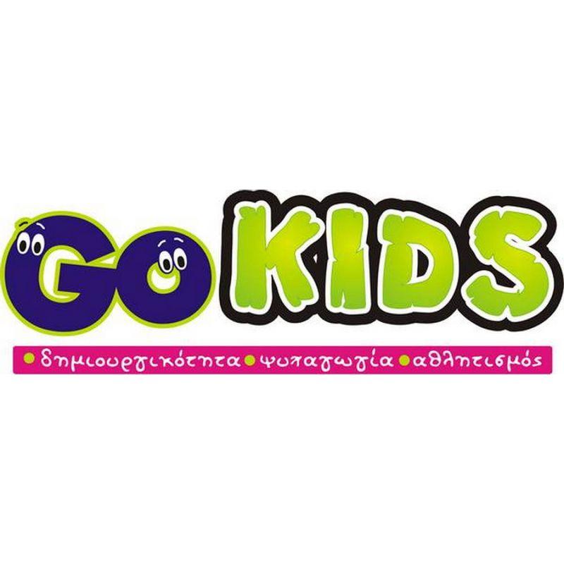 Λογότυπο - lgo2385