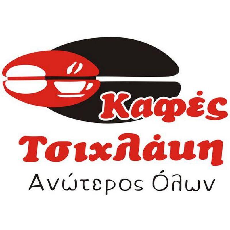 Λογότυπο - lgo2405