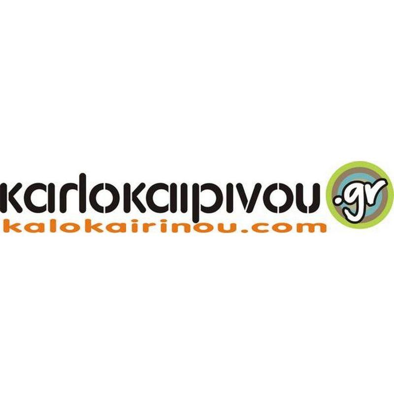 Λογότυπο - lgo2406