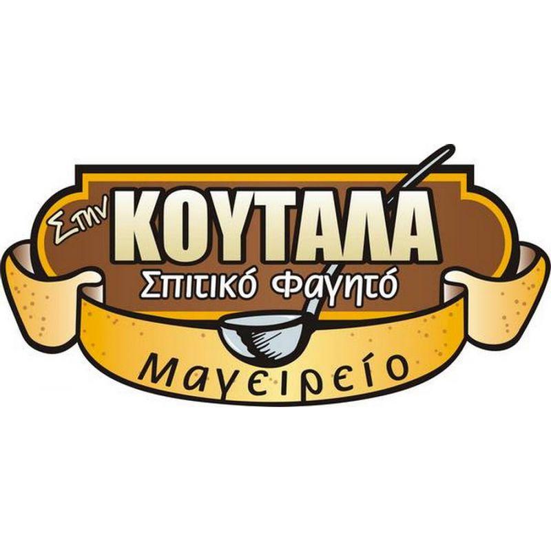 Λογότυπο - lgo2413