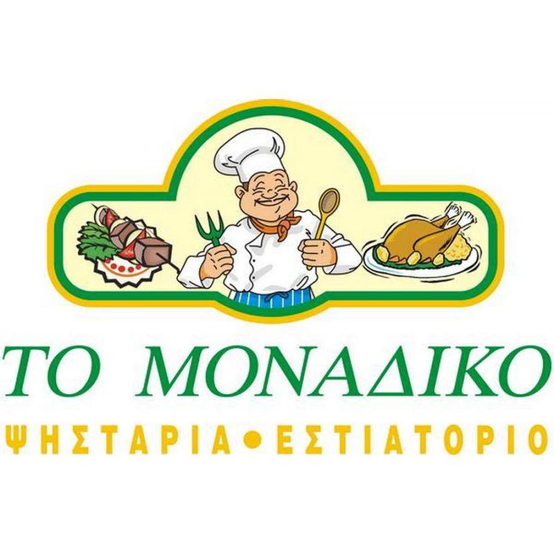 Λογότυπο - lgo2430