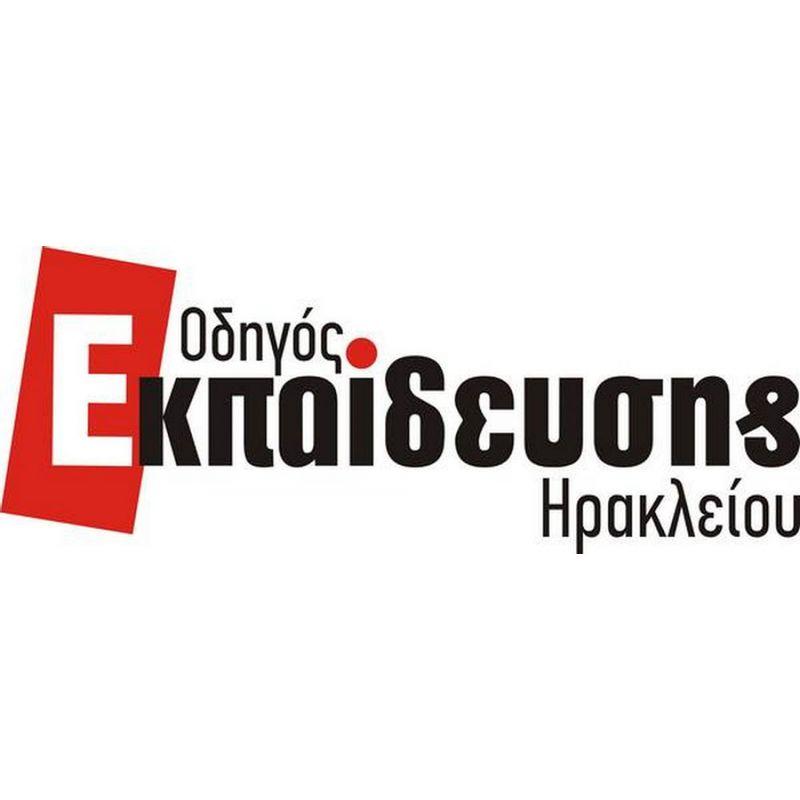 Λογότυπο - lgo2437