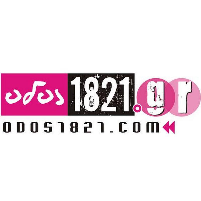 Λογότυπο - lgo2439