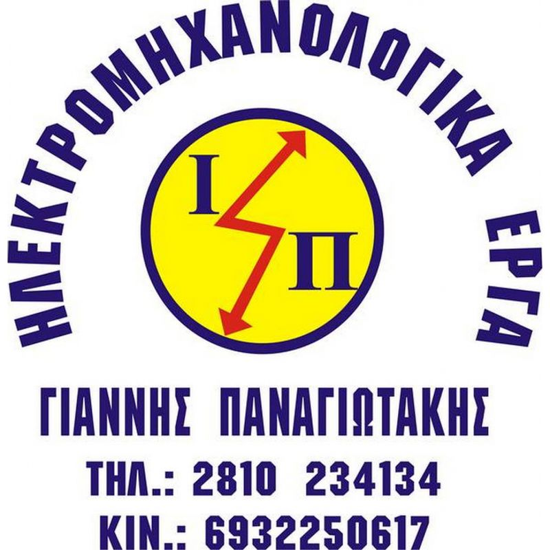 Λογότυπο - lgo2443