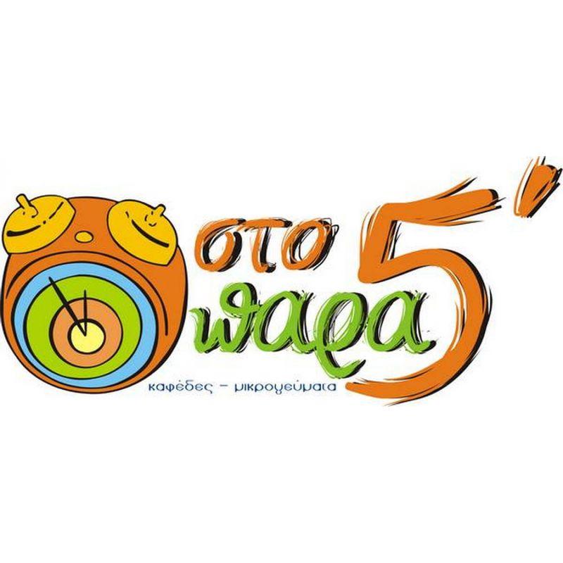 Λογότυπο - lgo2462