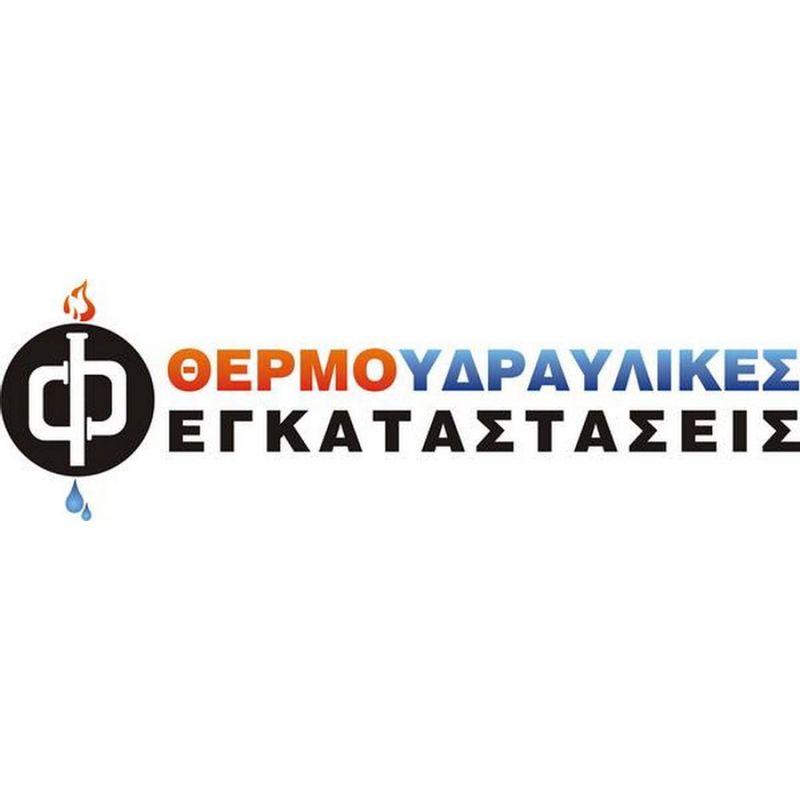 Λογότυπο - lgo2468