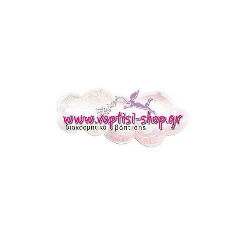Λογότυπο - lgo2475