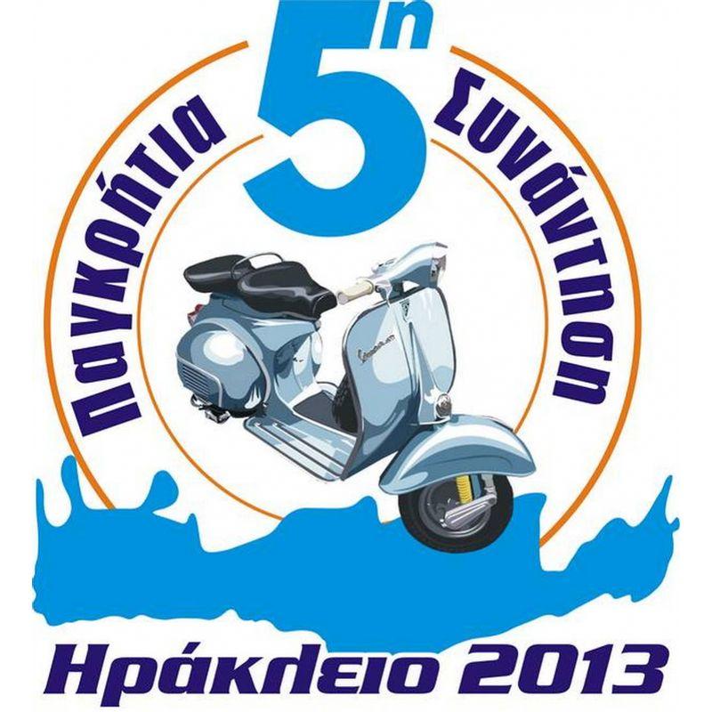 Λογότυπο - lgo2476