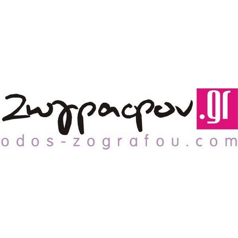 Λογότυπο - lgo2486