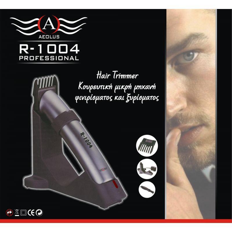 Εταιρική Συσκευασία - cop2340