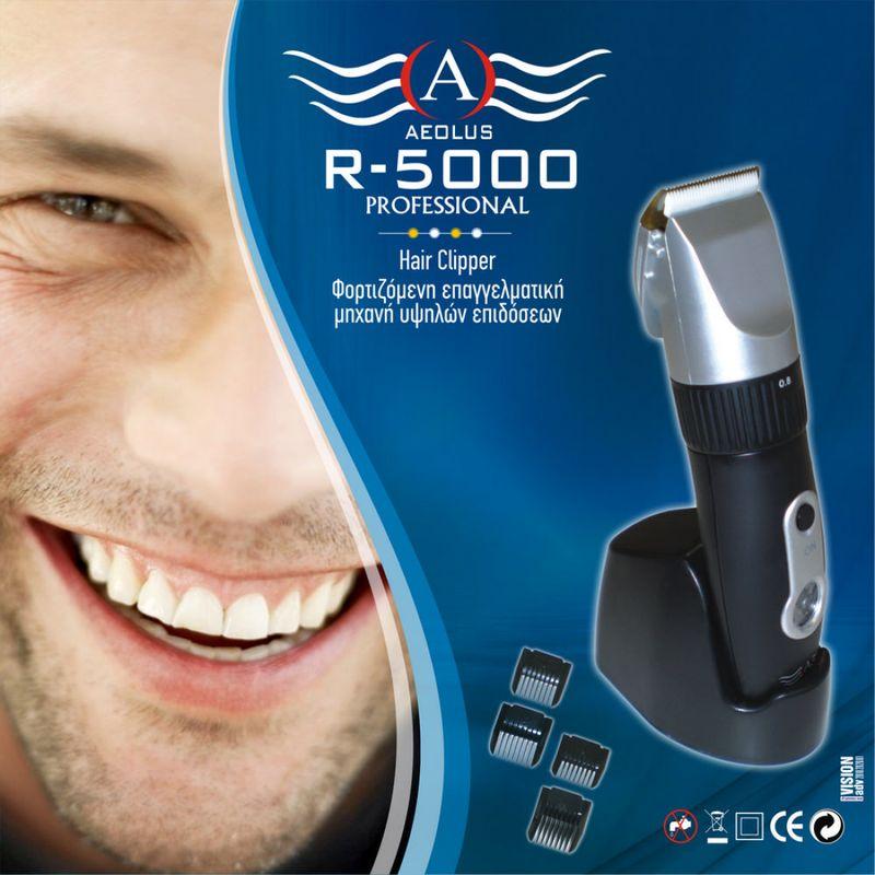 Εταιρική Συσκευασία - cop2342
