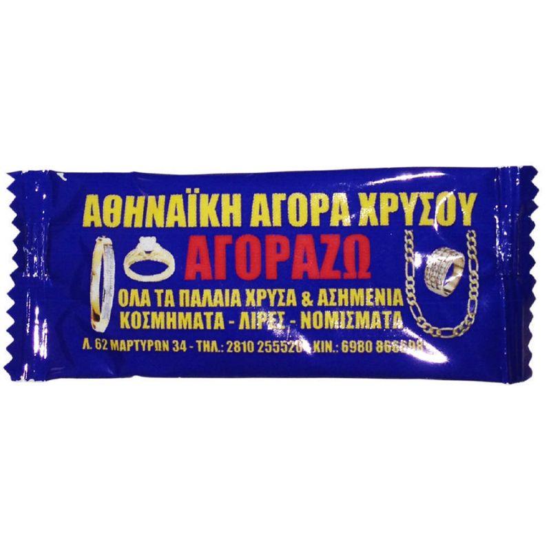 Αρωματικά - aro5300