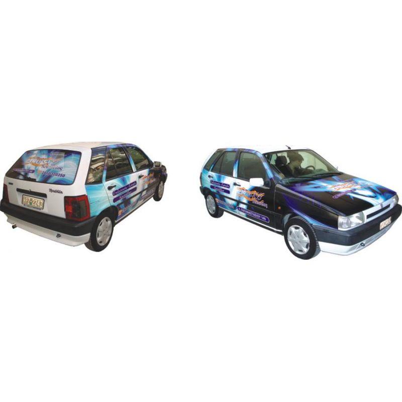 Επιβατικά - aab4000