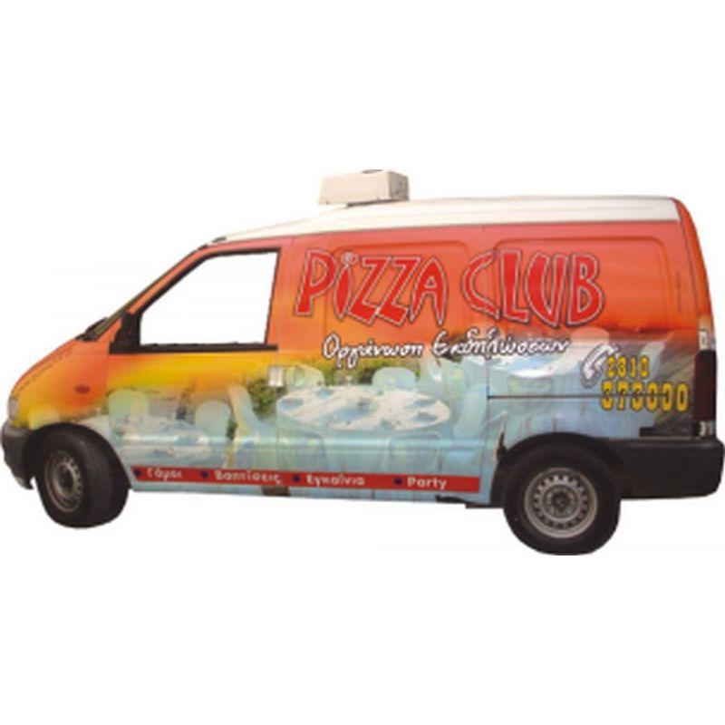 Φορτηγά - Κλούβες - aac4005