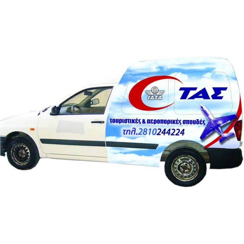 Φορτηγά - Κλούβες - aac4006