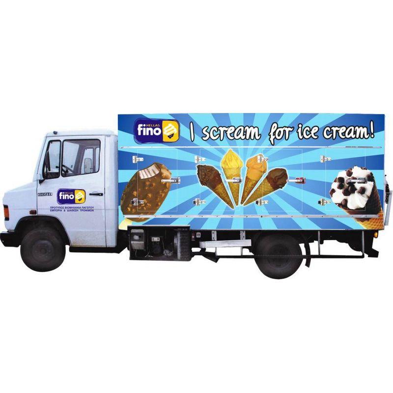 Φορτηγά - Κλούβες - aac4011