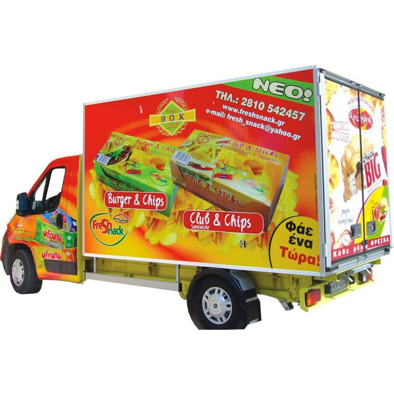 Φορτηγά - Κλούβες - aac4012