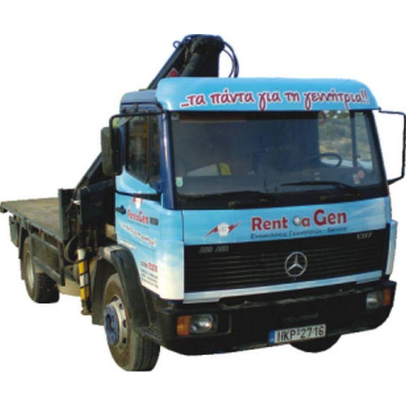 Φορτηγά - Κλούβες - aac4014