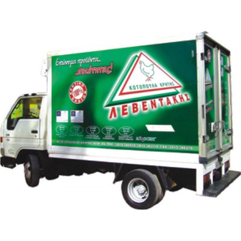 Φορτηγά - Κλούβες - aac4016