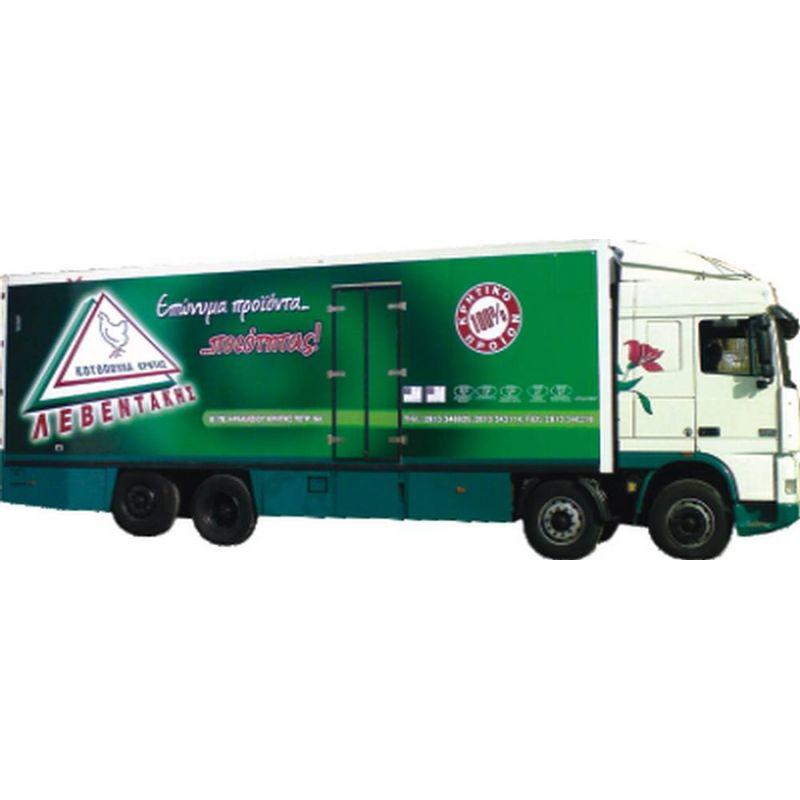 Φορτηγά - Κλούβες - aac4018